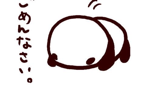 1月20日(日)、四代目・カズキの受付について