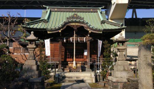 隅田宿の面影をめぐって その2